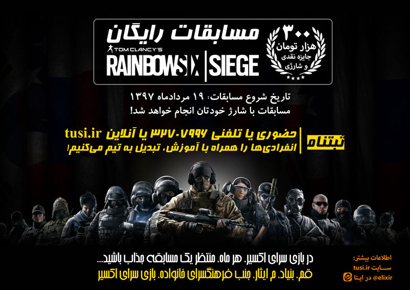 rainbowsix siege competition poster